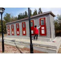 景点公共卫生间 旅游公厕移动厕所厂家 水冲环卫公厕定制