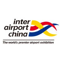 2018第八届中国(北京)国际机场技术、设备和服务展览会