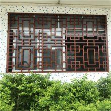 上海铝窗花防盗网-焊接铝窗花-港式铝窗花