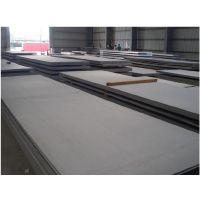 供应压力容器板SA516 GR70锅炉容器板SA516 GR70低温压力碳钢中厚板