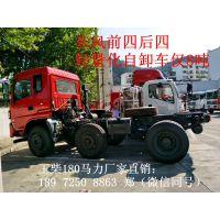 湖南东风前四后四自卸车轻量化小三轴自卸车自重不超8吨