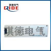 PM601电源综合监控装置