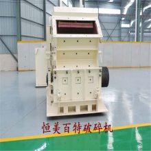 枣庄轮胎式颚破价格,时产100吨青石粗破机