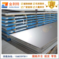 金利特现货供应2024-T4合金铝板规格多