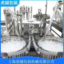 10ml20ml30ml开塞露灌压盖机HY-KG100异形瓶甘油灌装机