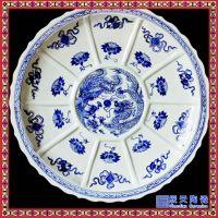 釉下彩中式餐具 陶瓷盘大汤盘圆盘 盘子饭盘菜盘 点心盘