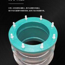 供应DN200铸钢橡胶软接头,法兰式穿墙防水套管