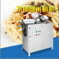 供应厂家直销辽宁旭众SZ-60型不锈钢米粉机多功能米粉机