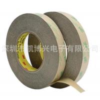 3M468MP双面胶带 可冲切加工可模切