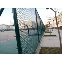球场围栏网,体育场护栏网,操场围网,勾花网隔离网,紫冠直销