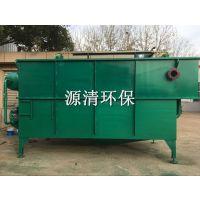 气浮机 溶气气浮机 污水油水处理设备