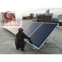 兰州程浩供应;陇南礼县5000w太阳能光伏发电