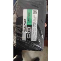 日本 东方马达ORIENTAL MOTOR减速机4GN75KF+4IK25GN-CW2TE