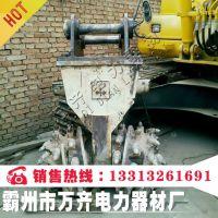 铣挖机旋挖机 代替破碎锤油锤开沟市政隧道岩石冻土混凝土