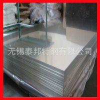 现货供应【温州青山】316L不锈钢黑圆棒 方钢 中厚壁钢板 规格齐全