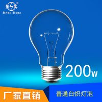 供应220V200W白炽灯泡E27螺口出口贴牌老式照明灯泡