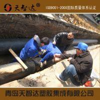 聚氨酯保温管DN190-DN1370电热熔套