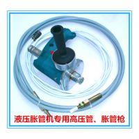 管板胀管机 高压胀紧连接机