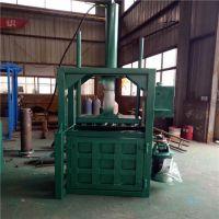 边角料打包机厂家 易拉罐压块机 富兴定做铝屑废料打块机