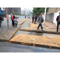 益阳铺路钢板出租 益阳地区铺路钢板租赁量大服务周到