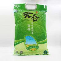 峄海包装 专业生产塑料包装袋 各类产品包装袋 厂家定做