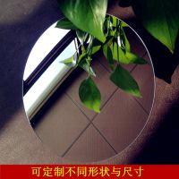 东莞迪迈镜片厂主营高透光亚克力透明/高清塑料镜面板材,不变形的塑料镜子,不易碎的塑料镜子