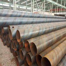 大口径螺旋钢管DN1400;Φ1420螺旋焊缝钢管给水、钢结构、工地使用