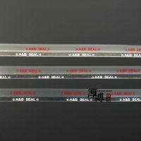 PE03印字 封缄胶带 双面胶 9MM膜宽 1200米*25卷1箱 厚博厂家直销 欢迎来电