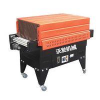 德州喷气式纸盒POF膜塑包机¥济南喷气式包装礼盒收缩机价格实惠