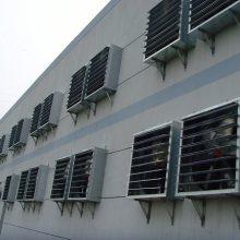 苏州水空调销售-苏州通风降温设备-苏州冷风机厂家直销