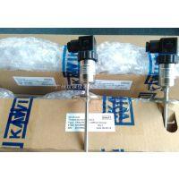 TR30-V温度传感器,TR30-P温度传感器