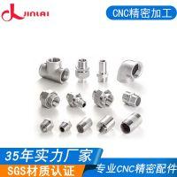 低压铸造加工 锌合金压铸 模具开发 精密铝锌合金压铸件 压铸加工定制欢迎来电