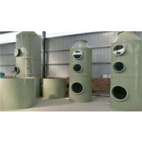 PP喷淋塔 尾气处理净化环保除臭装置 PP净化塔 酸碱废气洗涤塔