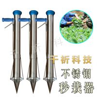 秒栽器定植器蔬菜种植器栽苗器移苗器种苗器移栽器点播施肥播种机