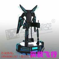 江苏昆山幻影星空9DVR虚拟现实体验馆设备周全配套服务
