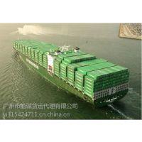 海口到滨州走海运门到门的海运物流专线运输