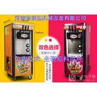 邯郸市双色冰激凌机哪里有卖(冰淇淋机那个品牌好)