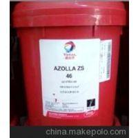 道达尔液压油、TOTAL AW68液压油、道达尔液压油代理商
