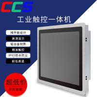 12寸电阻触摸工业平板电脑 电力开关控制设备嵌入式一体机 铝合金机身