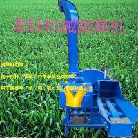 水稻杆铡切机报价 养殖机械铡草机