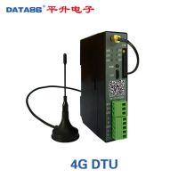 物联网智能网关、4G DTU、无线数据传输设备