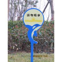 景区指示牌,导视牌,宣传栏,海拔牌,园林绿化牌