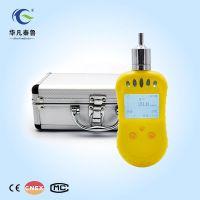 供应西安华凡便携式工业级单一气体泵吸式一氧化碳检测仪工业煤气报警器探测器HFPBX-1201