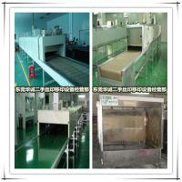 【回收流水线设备价格】回收二手流水线设备批发价格_回收流水线设备