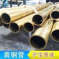厂价销售优质薄壁黄铜管进口C2700黄铜薄壁管