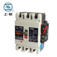上海人民RMM1-225/3330 225A塑壳断路器 附带欠压脱扣器3级正品
