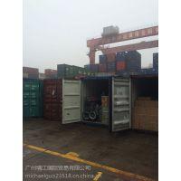 广州黄埔港进口食品添加剂代理清关公司|德国食品添加剂进口报关流程费用