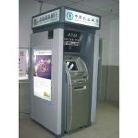 供应ATM柜员机大堂式防护罩
