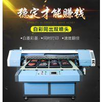深圳普兰特大型服装打印机衣服T恤纺织机布料印刷机数码直喷印花机器