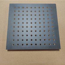 西安生产木质穿孔吸音板厂家